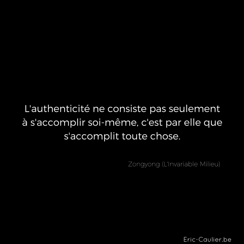 Citation du Zongyong (L'Invariable Milieu)